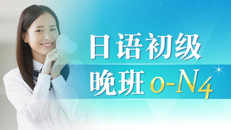 石家庄春辉培训学校日语培训